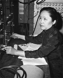 Chien Shieng-Wu